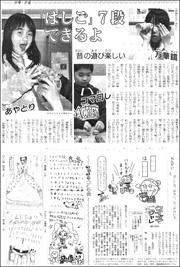 17042317Miyazaki180.jpg