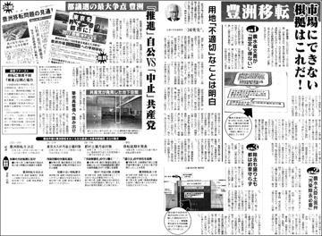 17050708Toyosu360.jpg