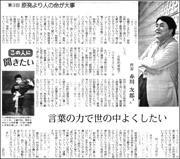 17050714Akagawa180.jpg