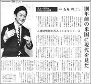 17050735Ishimaru180.jpg