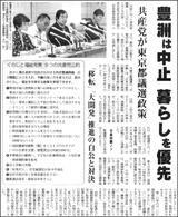 17051402Toyosu160.jpg