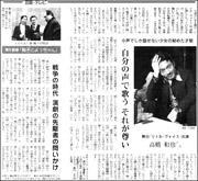 17051431Kazuya180.jpg