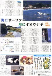 17052121Tokushima180.jpg