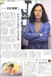 17052136Matayoshi180.jpg