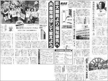 17052804Toyosu360.jpg