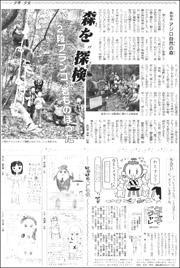 17052817Kouchi180.jpg