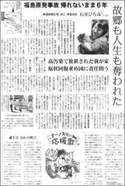 17060433Tsushima180.jpg