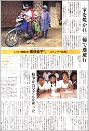 17061803Kuroyanagi180.jpg