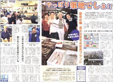 17061818Tsukiji360.jpg