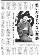 17061830Cyokitsu140.jpg
