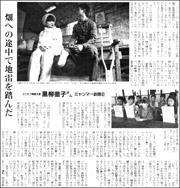 17062510Kuroyanagi180.jpg