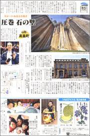 17062521Yamagata180.jpg