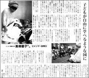 17070211Kuroyanagi180.jpg