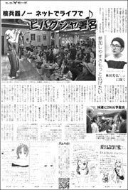 17070213Hayashida180.jpg