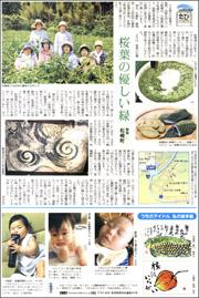 17072321Matsuzaki180.jpg
