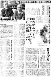 17072335Sagamihara180.jpg
