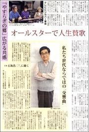 17073016Ishizaka180.jpg
