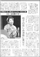 17080630Katsuchiyo140.jpg