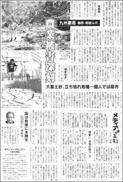 17080635Asakura180.jpg