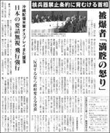17081302Hiroshima160.jpg