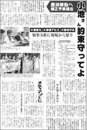 17090335Toyosu180.jpg