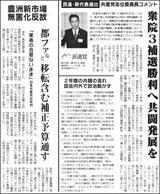 17091002Maehara160.jpg
