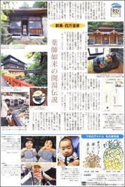17091021Shima180.jpg