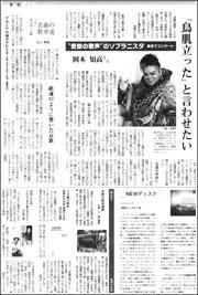 17091029Tomotaka180.jpg