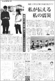17091713Matsushima180.jpg