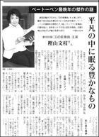 17091730Kshiyama140.jpg