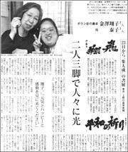 17092409Shoko180.jpg