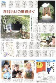 17100121Hyougo180.jpg