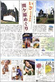 17100821Sekigahara180.jpg