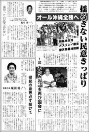 17101504Okinawa180.jpg