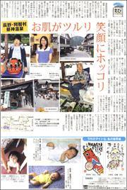17102921Hirugami180.jpg