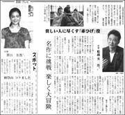 17102931Funakoshi180.jpg