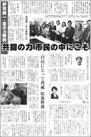 17110504Fukushima180.jpg