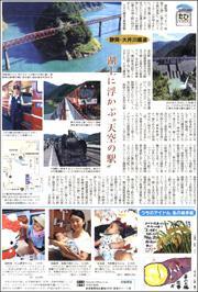 17110521OOigawa180.jpg