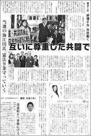 17111204Kaieda180.jpg