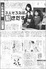 17111217Sudachi180.jpg