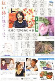 17112621Ooshima180.jpg