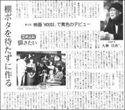 17121711Oobayashi180.jpg