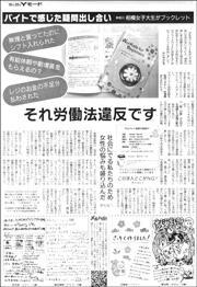 18011413Sagami180.jpg
