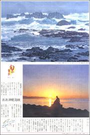 18012134Tsugaru180.jpg