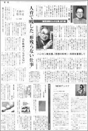 18012829Tsurumi180.jpg