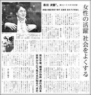18021810Akagawa180.jpg