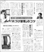 18022509Komatsu180.jpg
