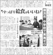 18030410Yokohama180.jpg