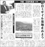 18030432Ishigaki180.jpg
