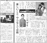 18031831Hashinosuke180.jpg